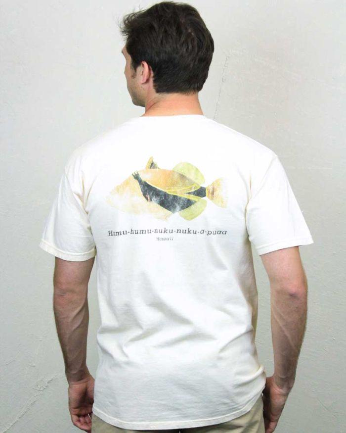 Humu Classic Men's Shirt